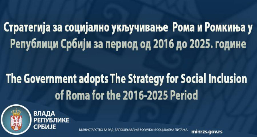 Стратегија за социјално укључивање Рома и Ромкиња у Републици Србији за период од 2016 до 2025. године