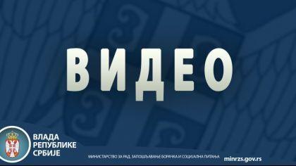 Обележен Међународни дан сећања на жртве холокауста