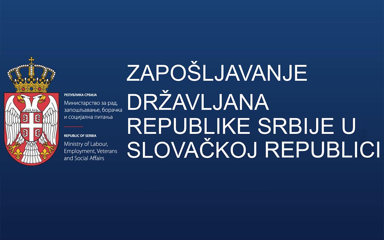 Запошљавање држављана Републике Србије у Словачкој Републици